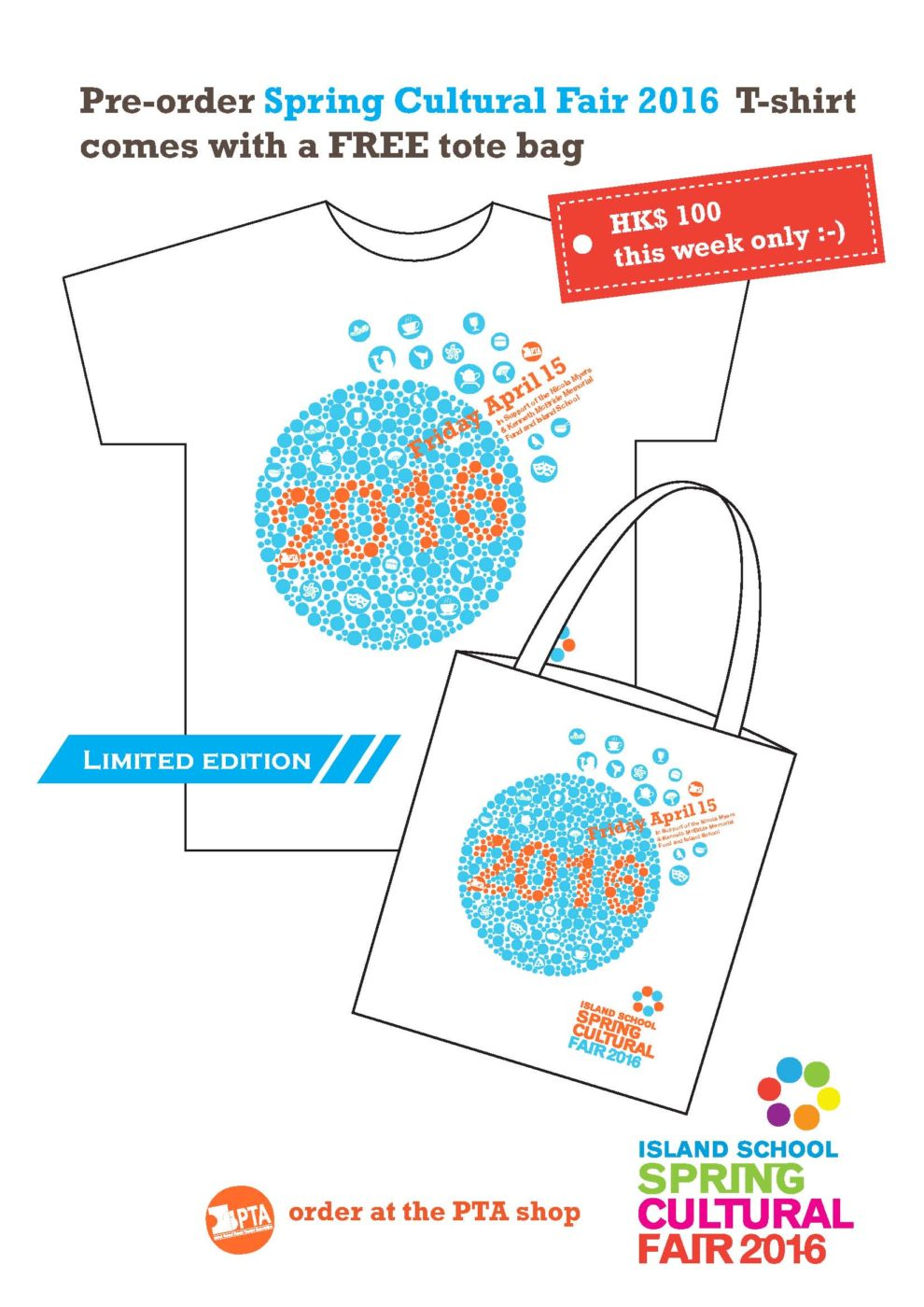 IS 2016 Spring Fair t-shirt FINAL2_Page_1
