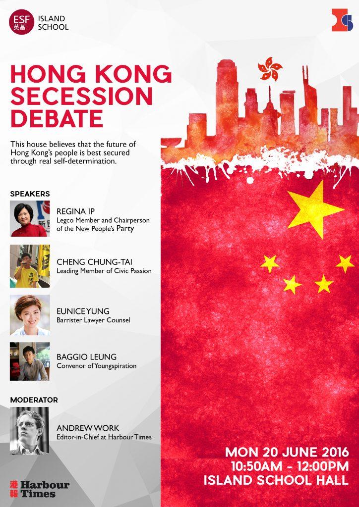 Debate poster (3)