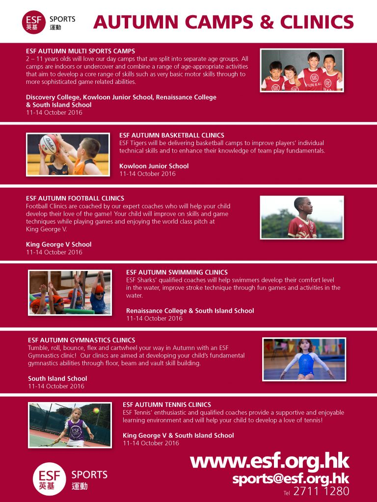multi-sports-camps-autumn-newsletter