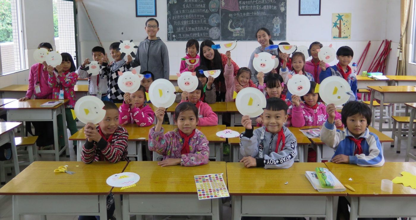 children-in-baiwanedit