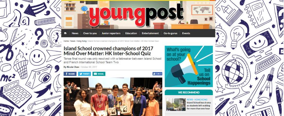 Island School – ESF Young Post Reports on Island School's