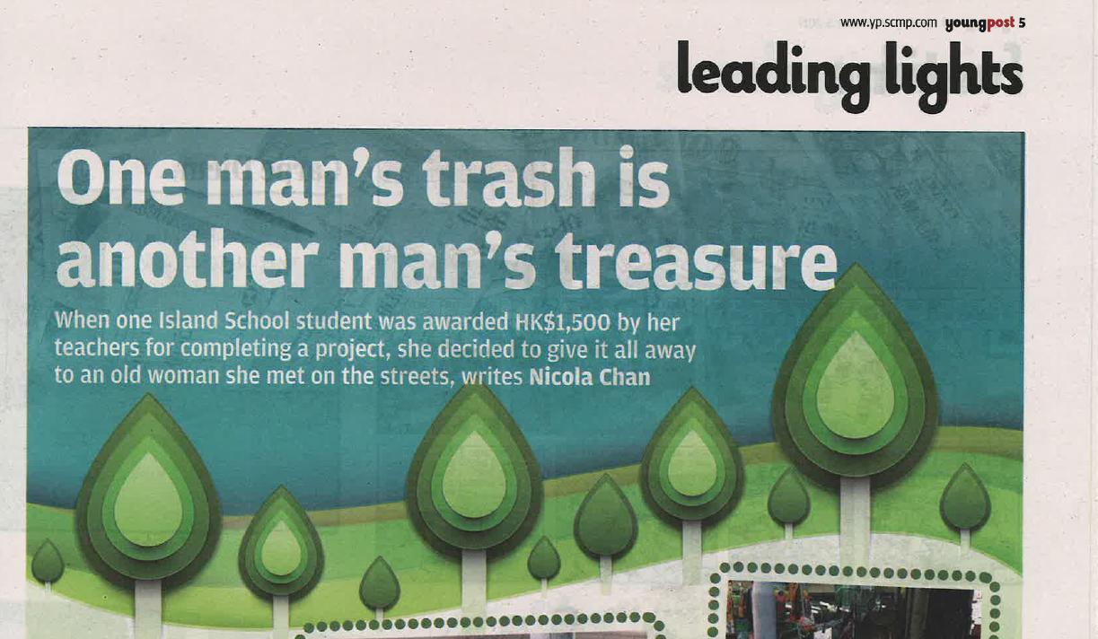 How Can We Turn Trash Into Treasure Essay