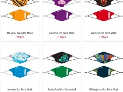 Get Your Reusable House's Mask Now!