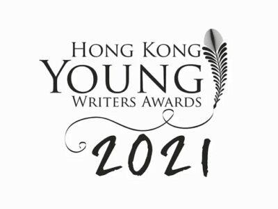 Charlie Lam Named as the Hong Kong Young Writer 2021